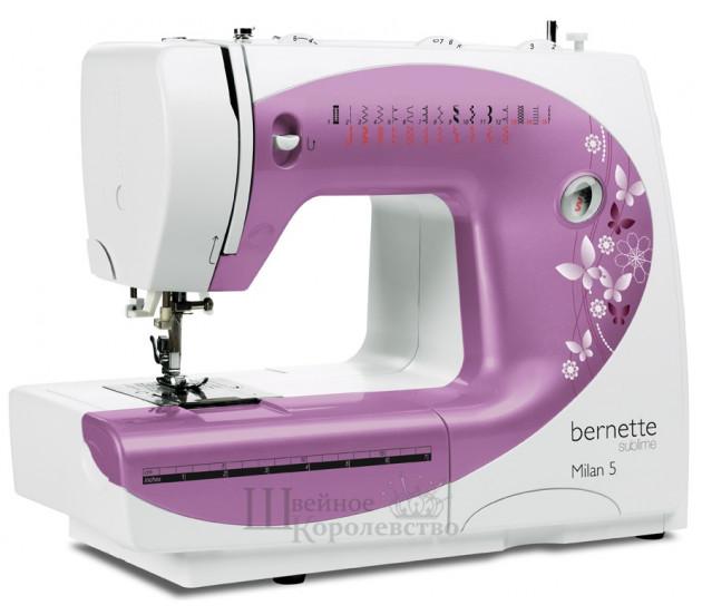 Швейная машина Bernina Bernette Milan 5